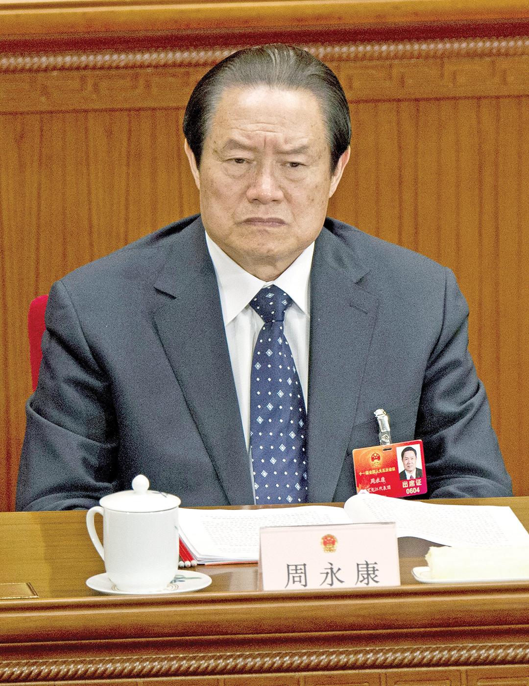 จีน: เจ้าหน้าที่ระดับสูง ถูกดำเนินคดีฐานทุจริต