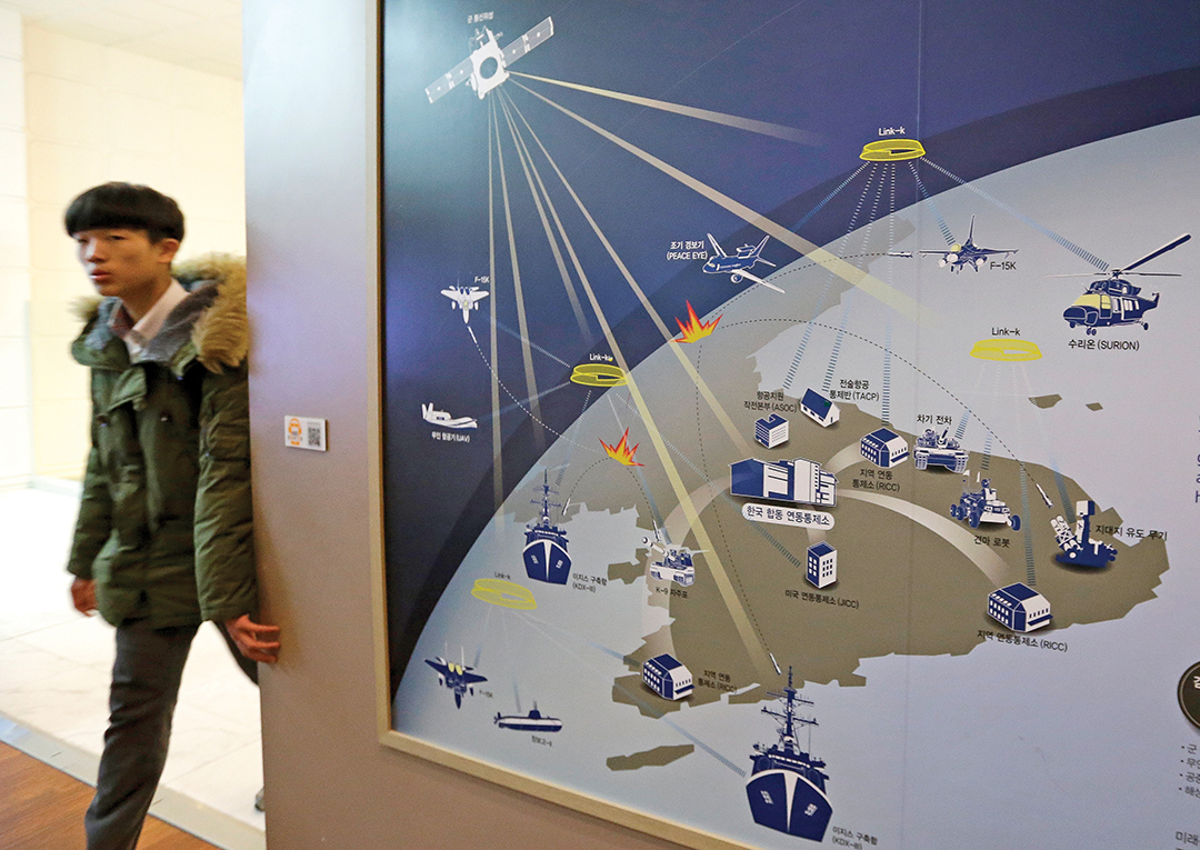 A map at the Cyber Terror Response Center in South Korea shows how cyber warfare would be waged on the Korean Peninsula. THE ASSOCIATED PRESS