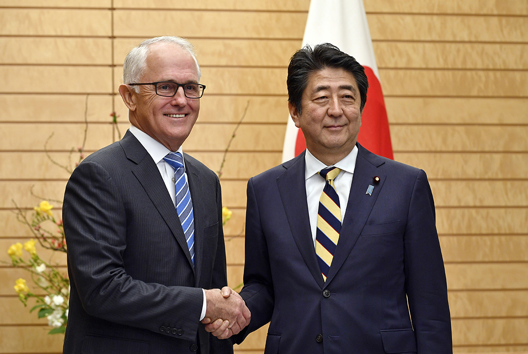 Australia, Japan bolster cooperation with visiting forces agreement