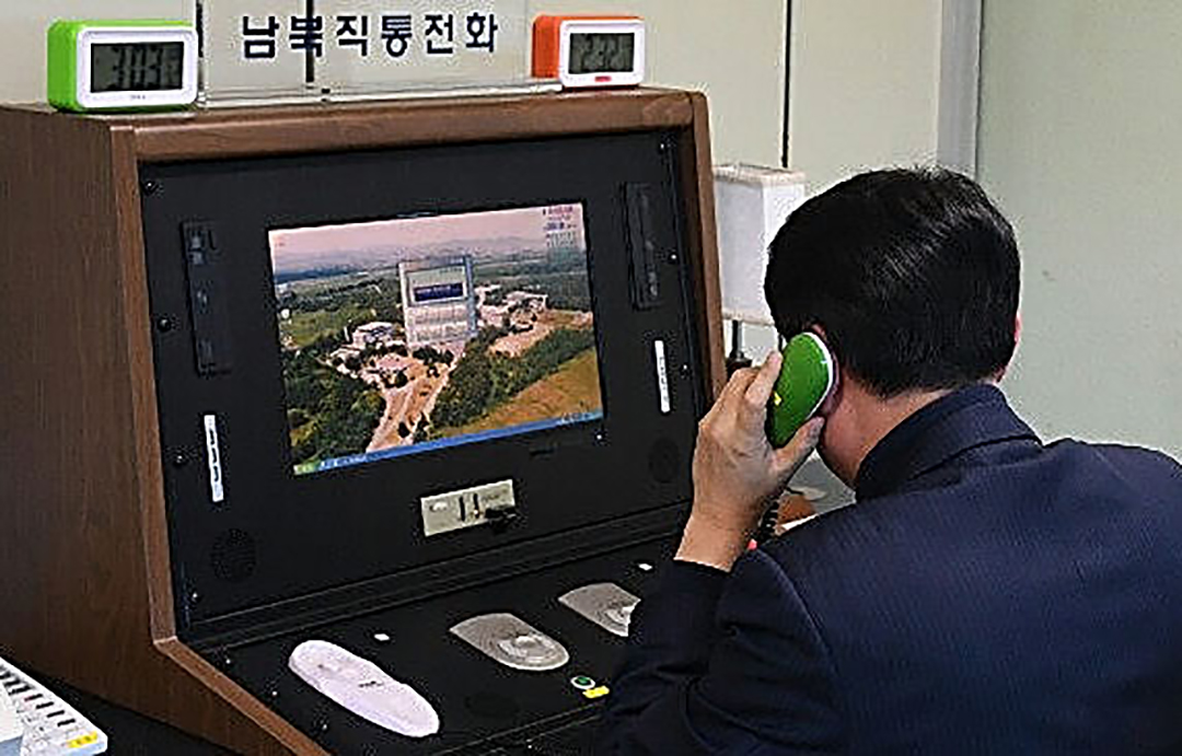 North Korea reopens border hotline with South