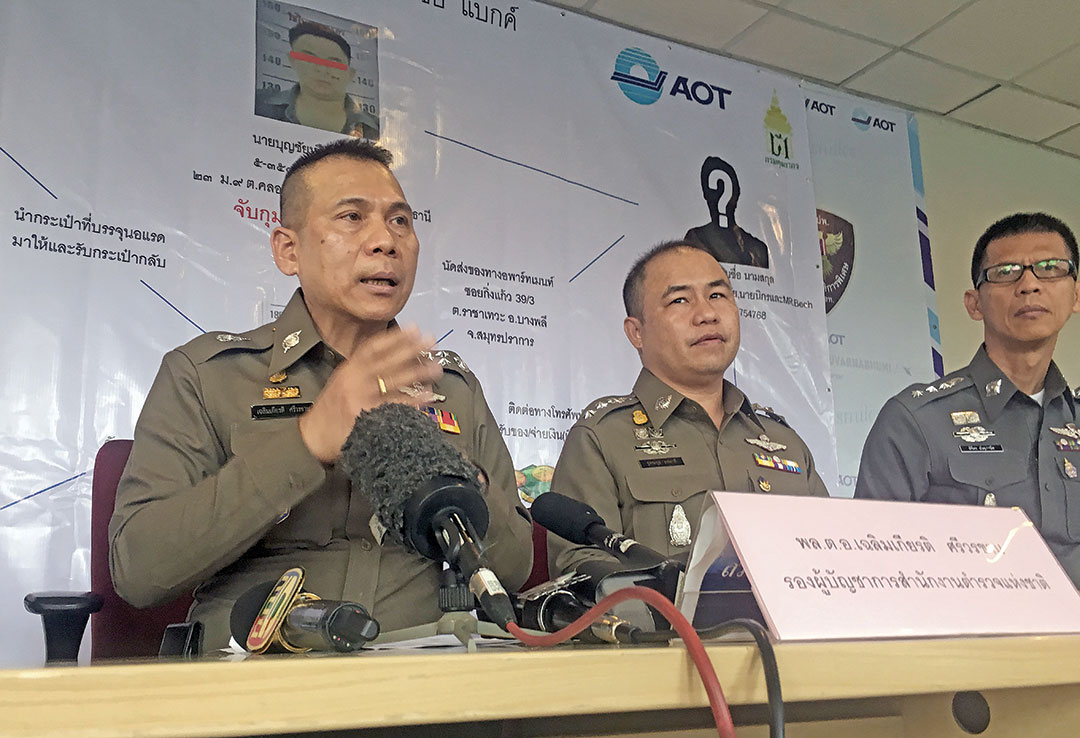 THAILAND: Police arrest suspected kingpin of wildlife trafficking