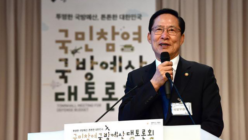 South Korea brings public into defense planning process