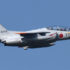 Japan, South Korea scramble fighter jets to intercept Chinese spy plane