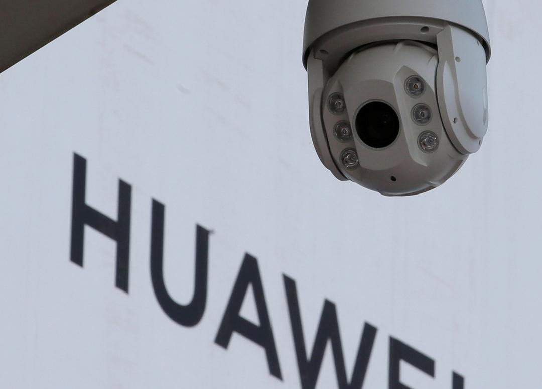 Filipina memblokir penawaran sistem pengawasan buatan Tiongkok