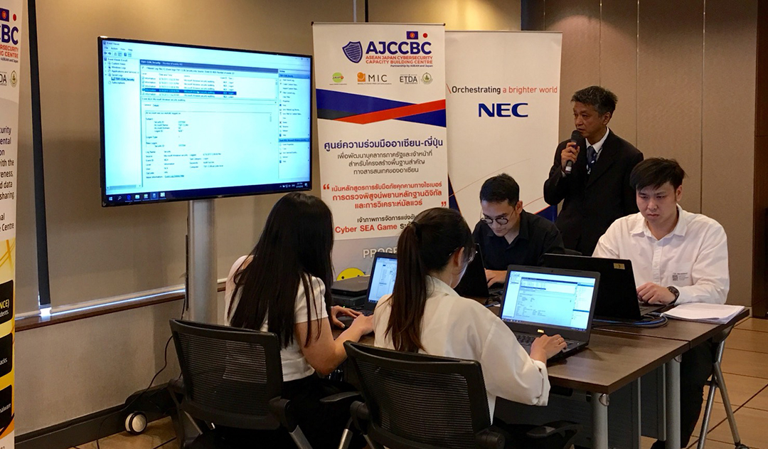 Jepang memimpin upaya regional untuk memerangi kejahatan siber