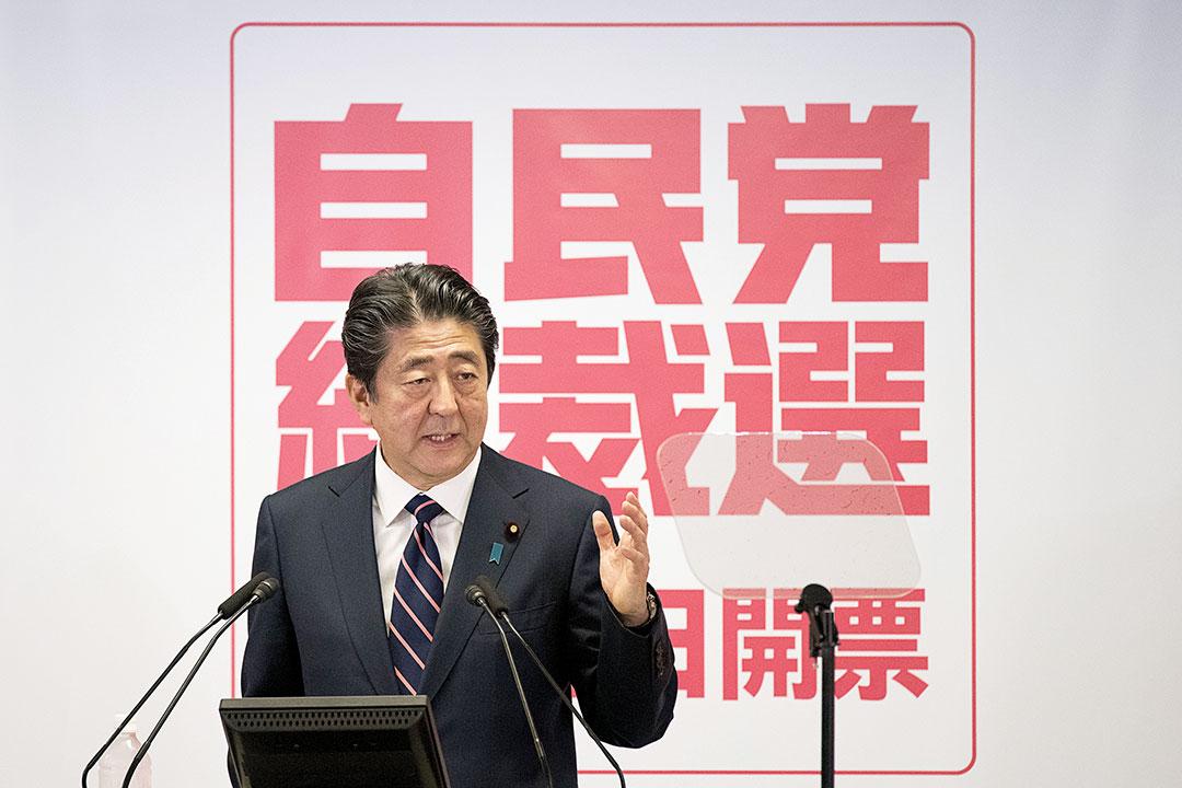日本:  关注 修宪议题