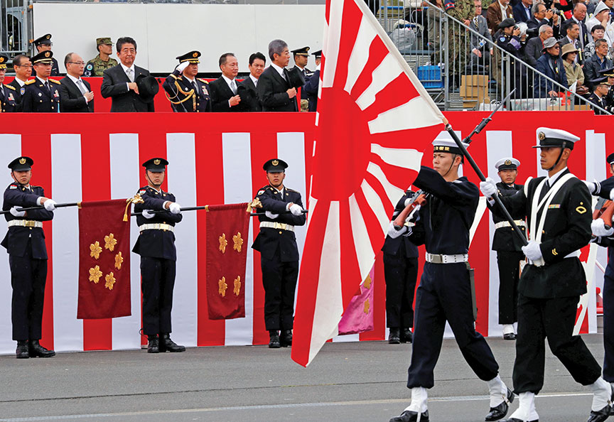 Japan's Self-Defense Forces Ready to Save Lives, Contribute to Peace