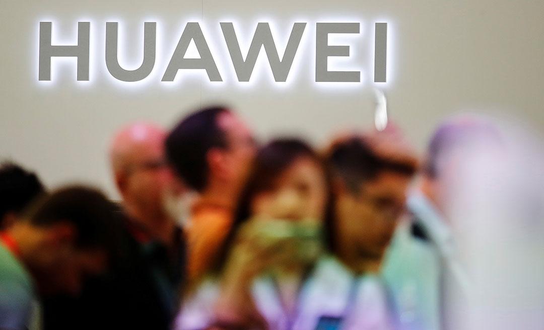 ファーウェイ社を追起訴:制裁対象国の北朝鮮とイランとの取引隠蔽