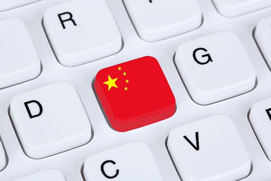 中国公民使用暗语在网上讨论新冠疫情