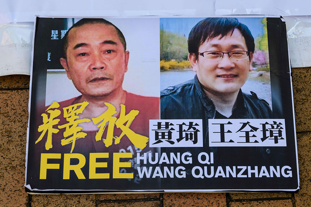 China's pattern of human rights abuse continues
