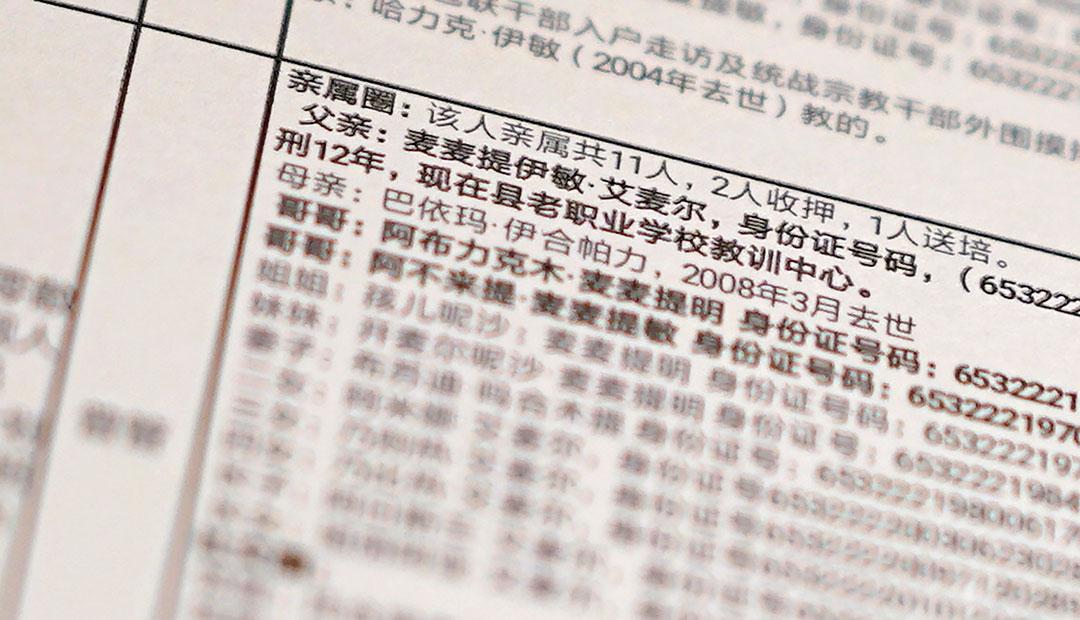 """中国的 """"反恐战争"""" 拆散家庭"""