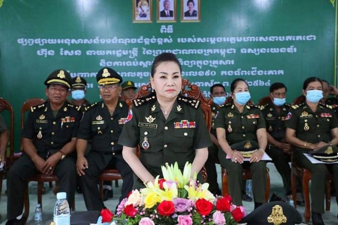 Quân đội Campuchia thúc đẩy bình đẳng giới khi chính phủ phải đối mặt với những cáo buộc về vi phạm nhân quyền