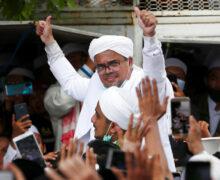 印尼取缔激进组织伊斯兰捍卫者阵线