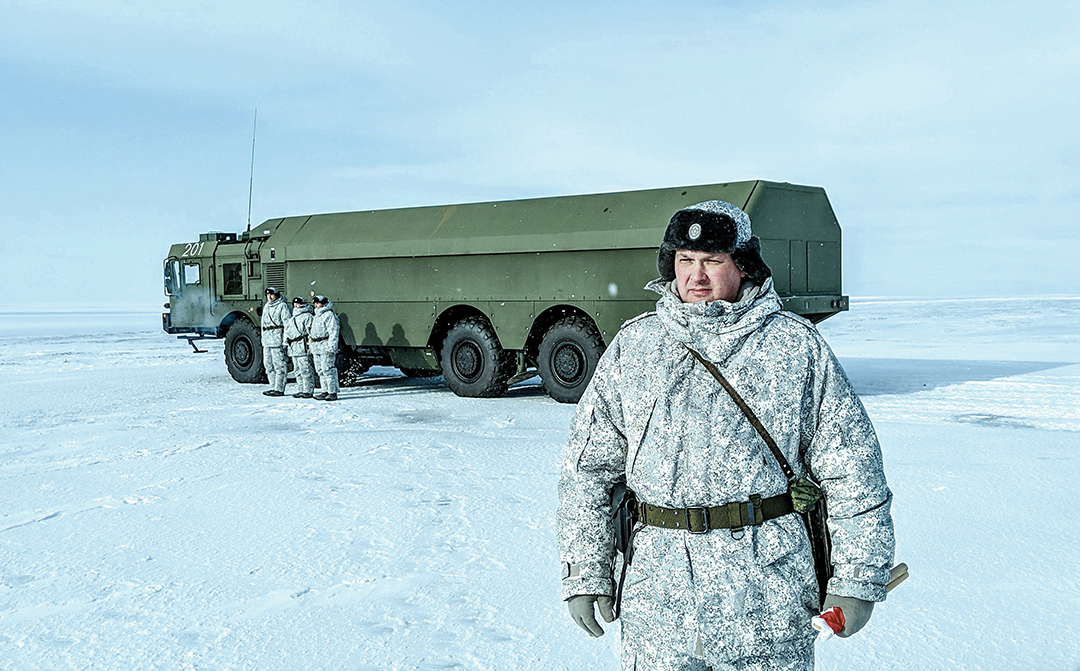 PRC's Arctic ambitions out of sync with Russia's long-term interests