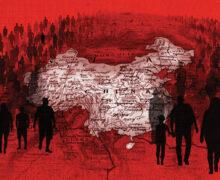 中国共産党 と 四散中華系民族