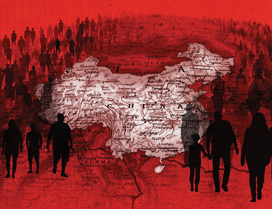 중국 공산당 그리고 디아스포라