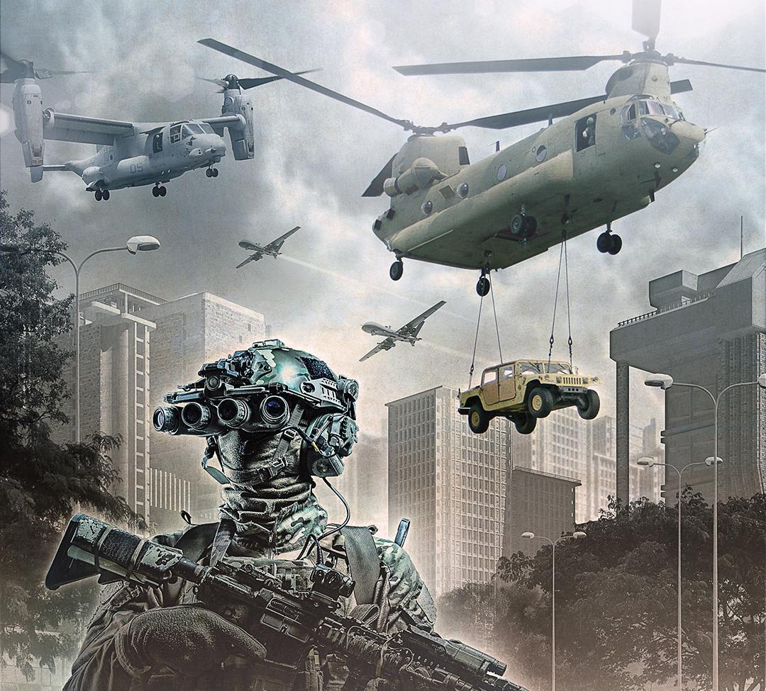 Urban Battlefield