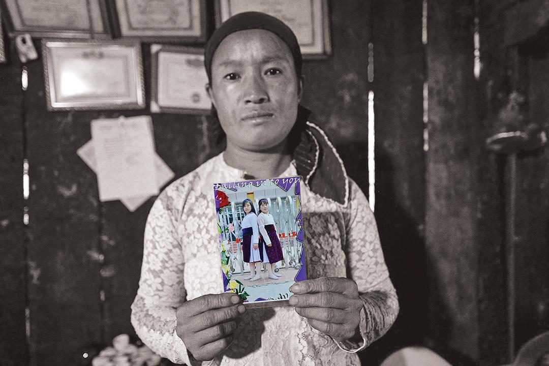 行方不明の インド太平洋の女性たち
