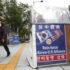 중국의 정치 선전에도 불구하고 전 세계적으로 중국에 대한 부정적인 견해 증가