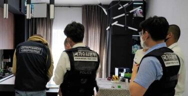 한국 경찰, 우크라이나 사이버 위협 소탕 지원
