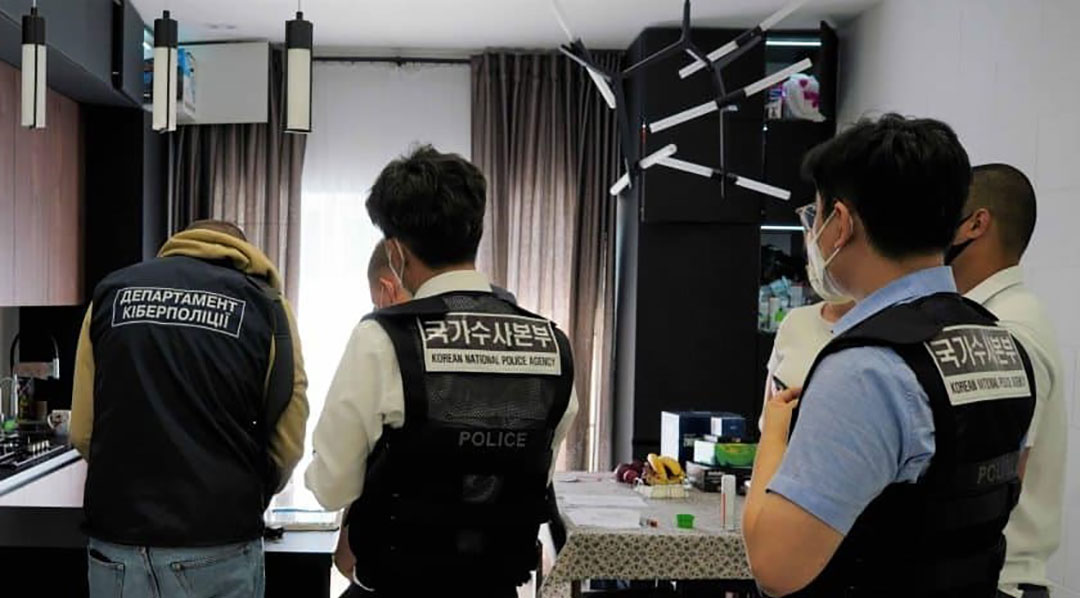 Cảnh sát Hàn Quốc giúp hạ gục mối đe dọa trên không gian mạng ở Ukraina